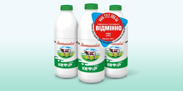 Kefir Yagotinsky was rated Excellent according to expertise results of the Center of Independent Expertise TEST