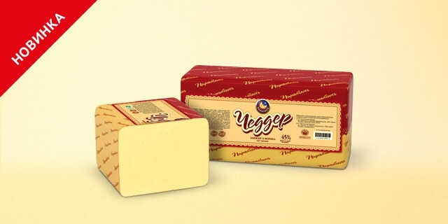 Novelty in the family of TM Pyriatyn — Cheddar cheese