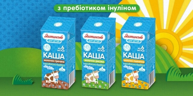 Ready-made dairy porridge TM Yagotynske for Children is now with prebiotic inulin