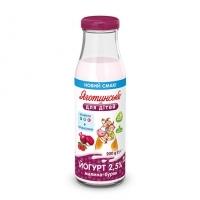 Йогурт «Малина-буряк» 2,5% жиру