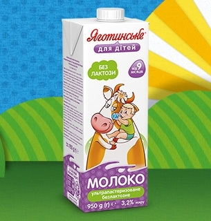 Meeting the unique novelty from the brand «Yagotynske for Children» — lactose-free milk