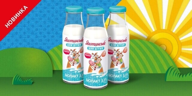 Yagotynske for Children launches a novelty on the market — a fermented drink Biolact