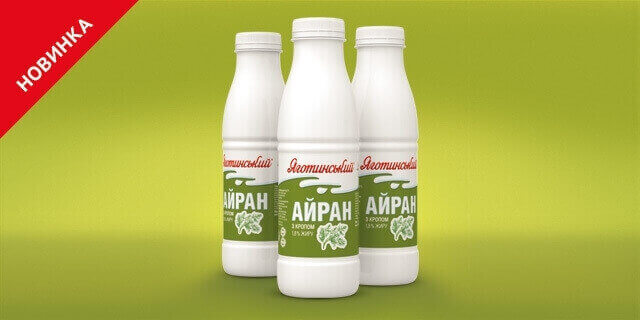 Novelty from TM Yagotynske — Ayran with dill