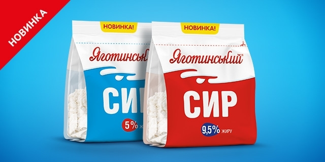 Yagotynske launches new packaging for its cottage cheese